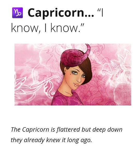 How Capricorn reacts when someone says  I love you