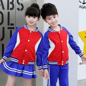 57d807c98bd40 Niños otoño uniformes escolares ropa de deportes del muchacho ropa  adolescentes traje de deporte trajes bebé Chaquetas Pantalones chándal paño