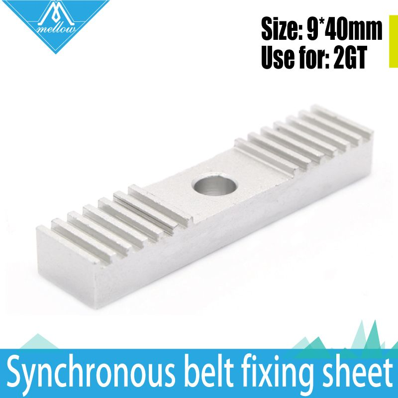 DIY GT2 Timing Belt Fixing Piece Tooth Pitch 2mm Clamp 9*40mm For 3D Printer CNC
