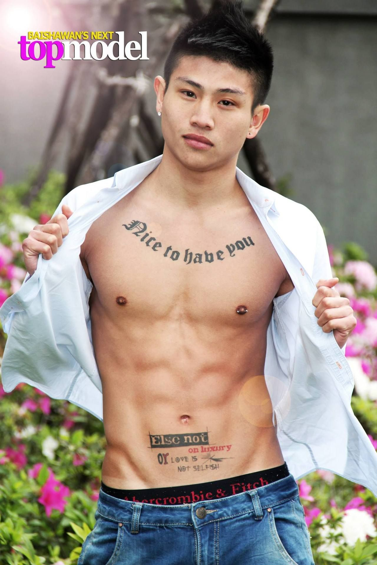 Asian male fetish
