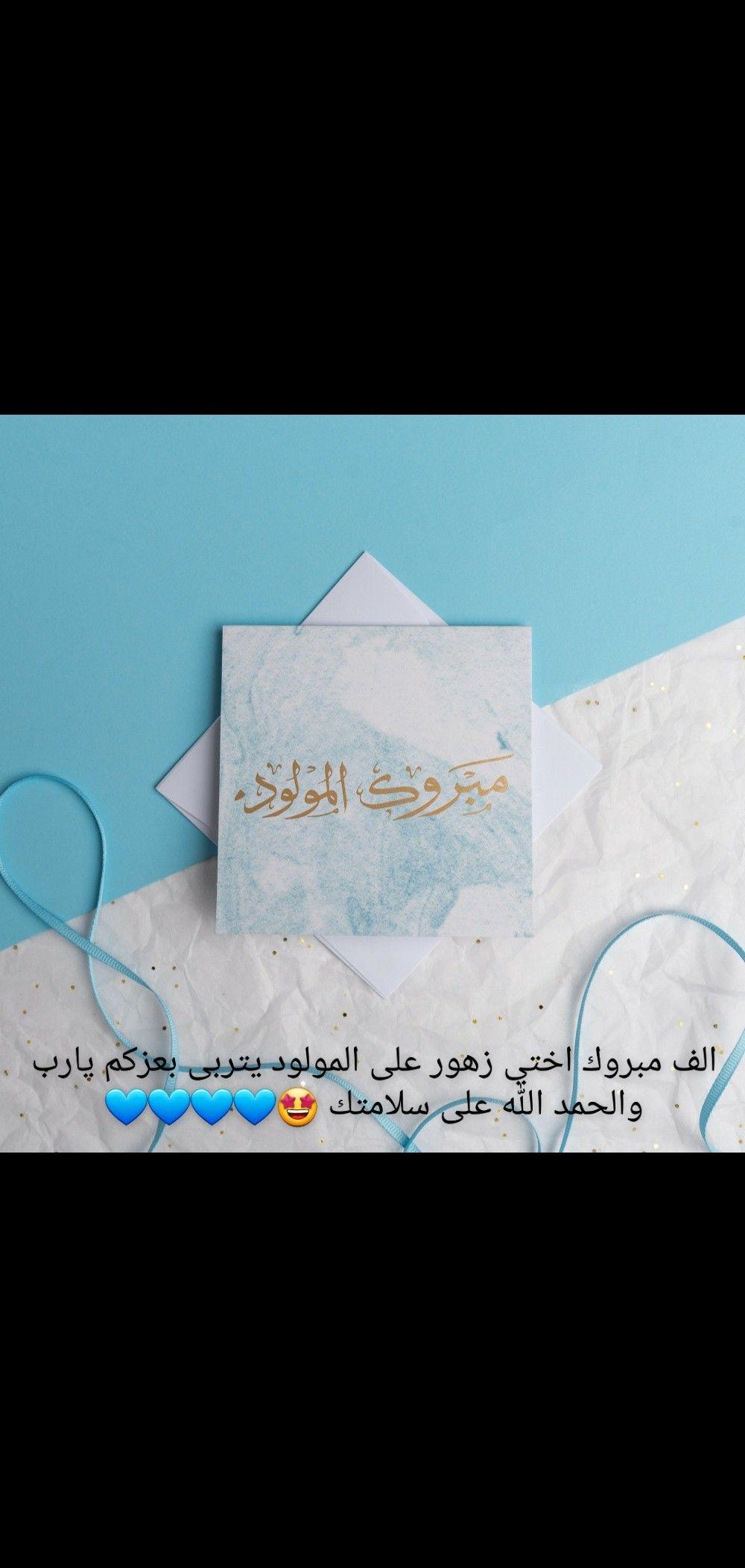 Pin By Jamilah On Allah Islam Allah Islam Poster Movie Posters