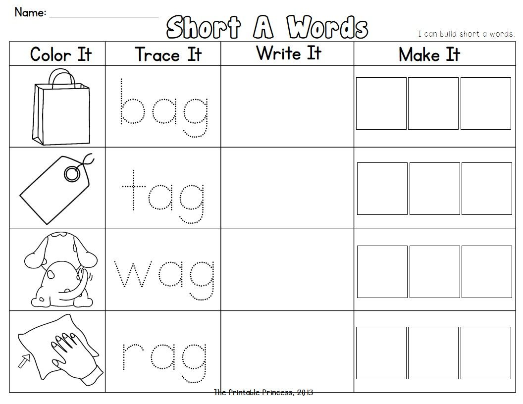 Cvc Words Short Vowel Word Families Great For Word Work