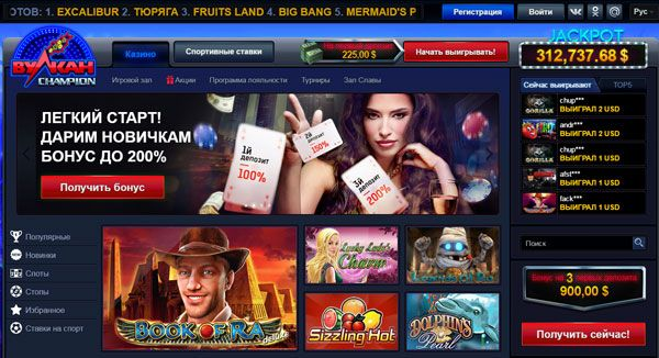 Приложение казино вулкан Костромино download