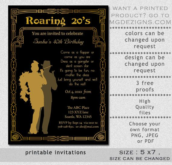 Printable Gold \ Black Put on The Ritz Art Deco Retro Roaring 20u0027s - prom ticket template