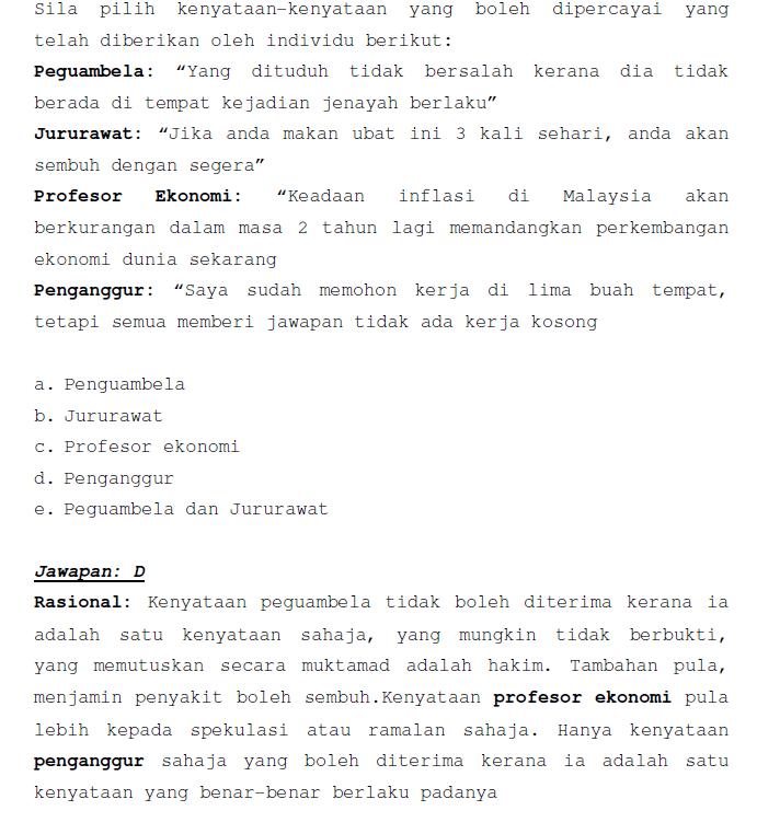 Contoh Soalan Matematik Peperiksaan Pegawai Tadbir Diplomatik M41 Exam Ptd Menginterpretasi Data English Words Exam Words