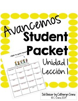 Avancemos 1 Unit 1 Lesson 1 Student Handouts & Notes - SER, GUSTAR #spanishthings