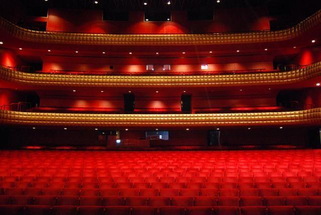 Las Operas Y Teatros Mas Bellos Del Mundo Vistos Por Dentro Nicaragua Teatro Concert Hall