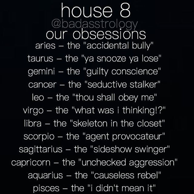 The 8th house in astrology #astrology #houses #8thhouse