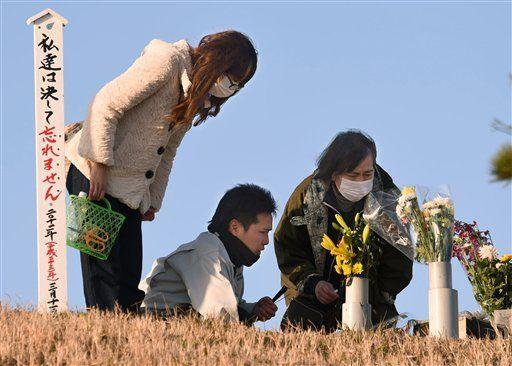 Cifras del quinto aniversario del tsunami de Japón - http://a.tunx.co/Fj8x7