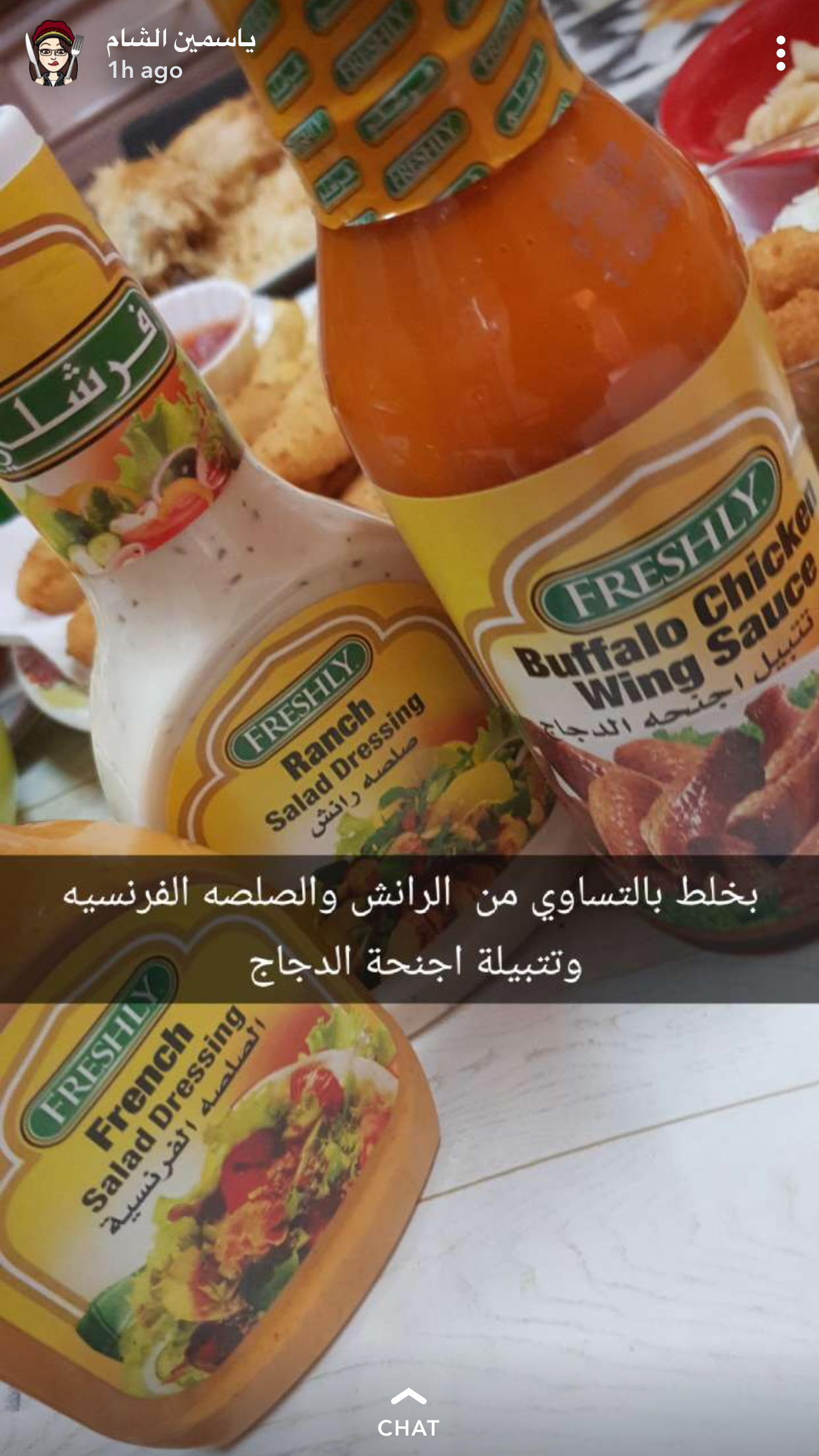Pin By Maryam Alali On مقبلات Food Receipes Cooking Food