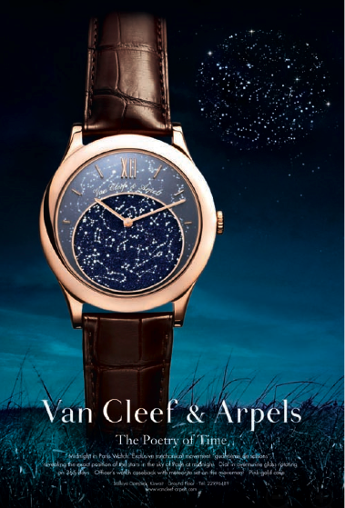 watch ad | Thiết kế