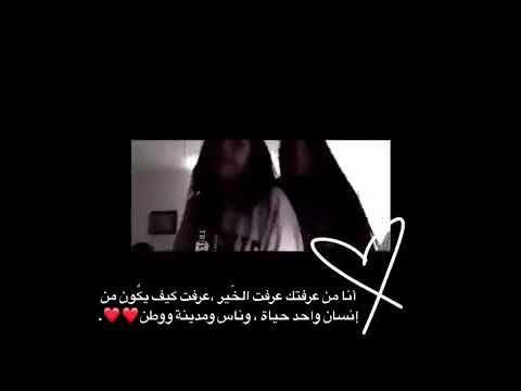 صديقتيي يديمك لي عمر تصميم صديقات بدون حقوق استقراميات Youtube Friends Quotes Beautiful Arabic Words Friendship Quotes