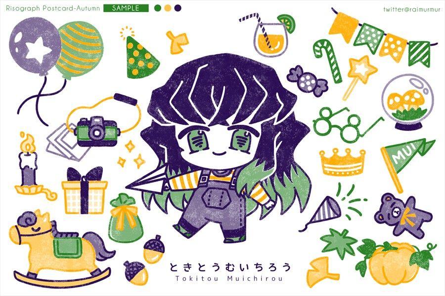 save follow ally 鬼滅の刃壁紙 アニメ イラスト