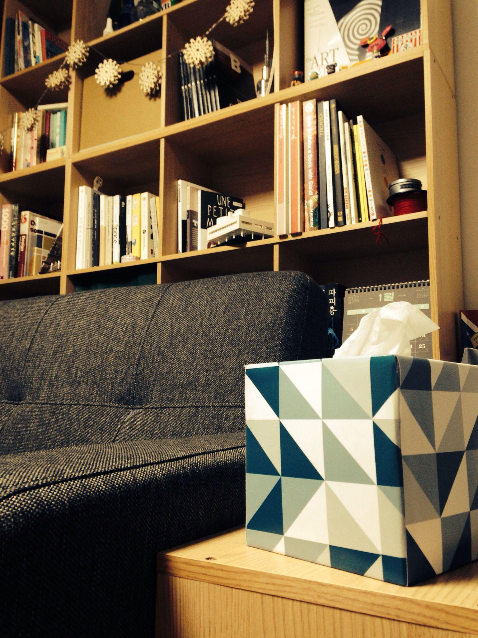 Pattern Tissue Box-
