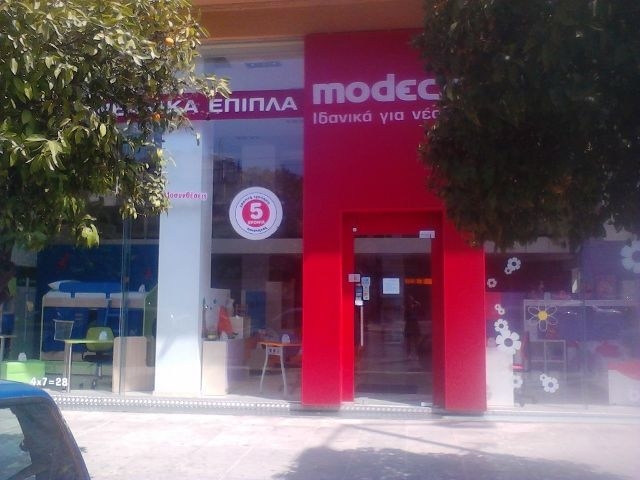Modeco shop - Kallithea, Athens, Greece. www.modeco.gr