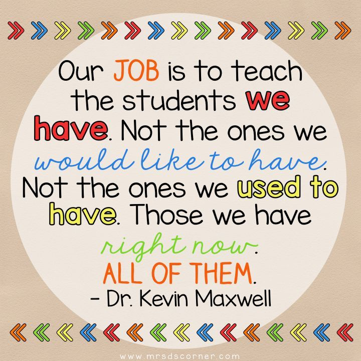 inspiring quotes for student job