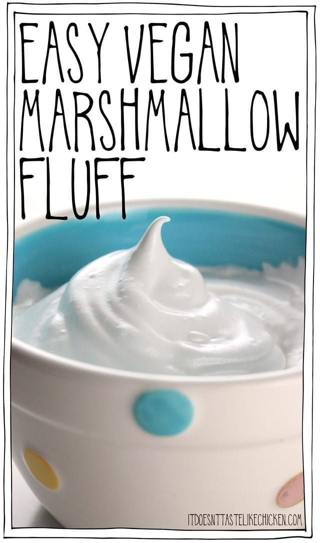 Easy Vegan Marshmallow Fluff