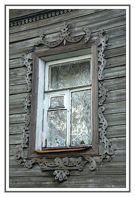 Window, grey trim