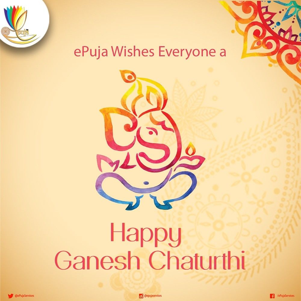 epuja wishes everyone on the auspicious occasion of