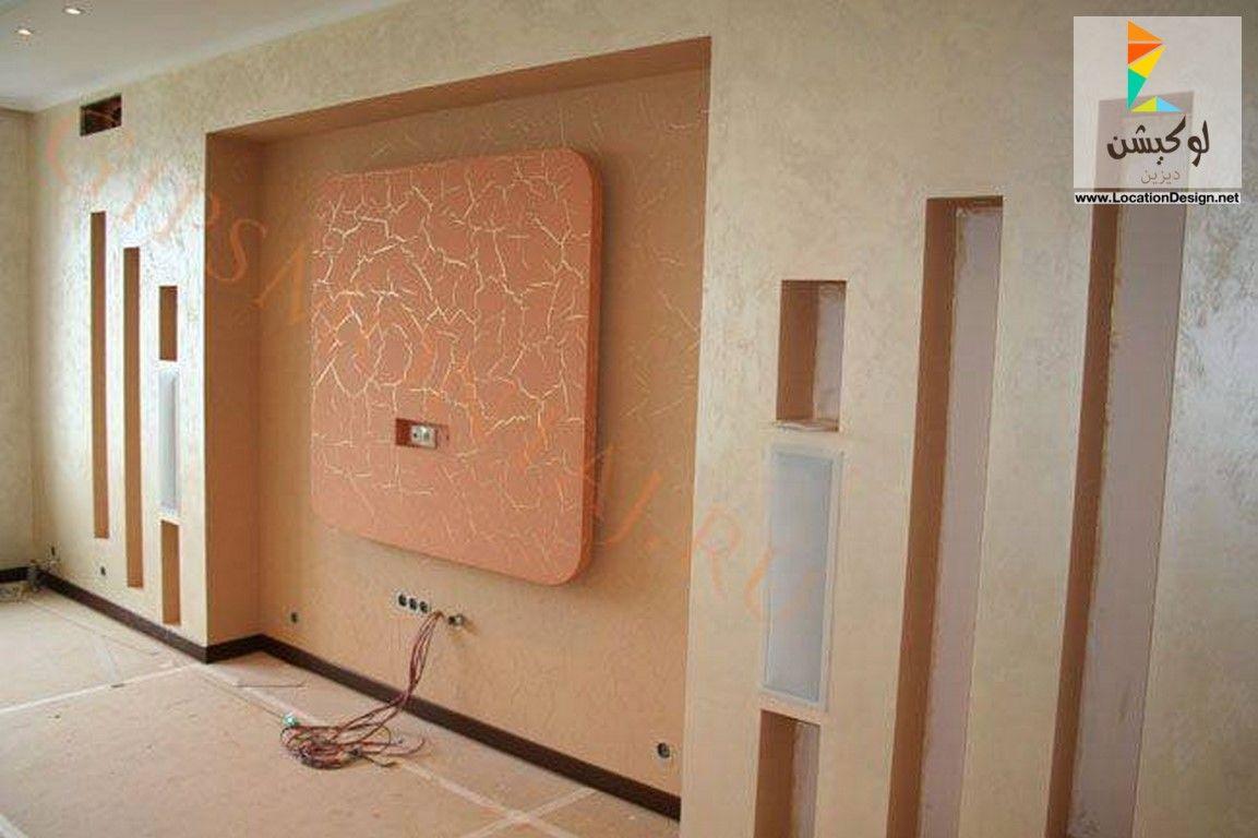 ديكورات جبس فواصل صالات بالجبس 2017 2018 لوكشين ديزين نت Lighted Bathroom Mirror Door Handles Home Decor