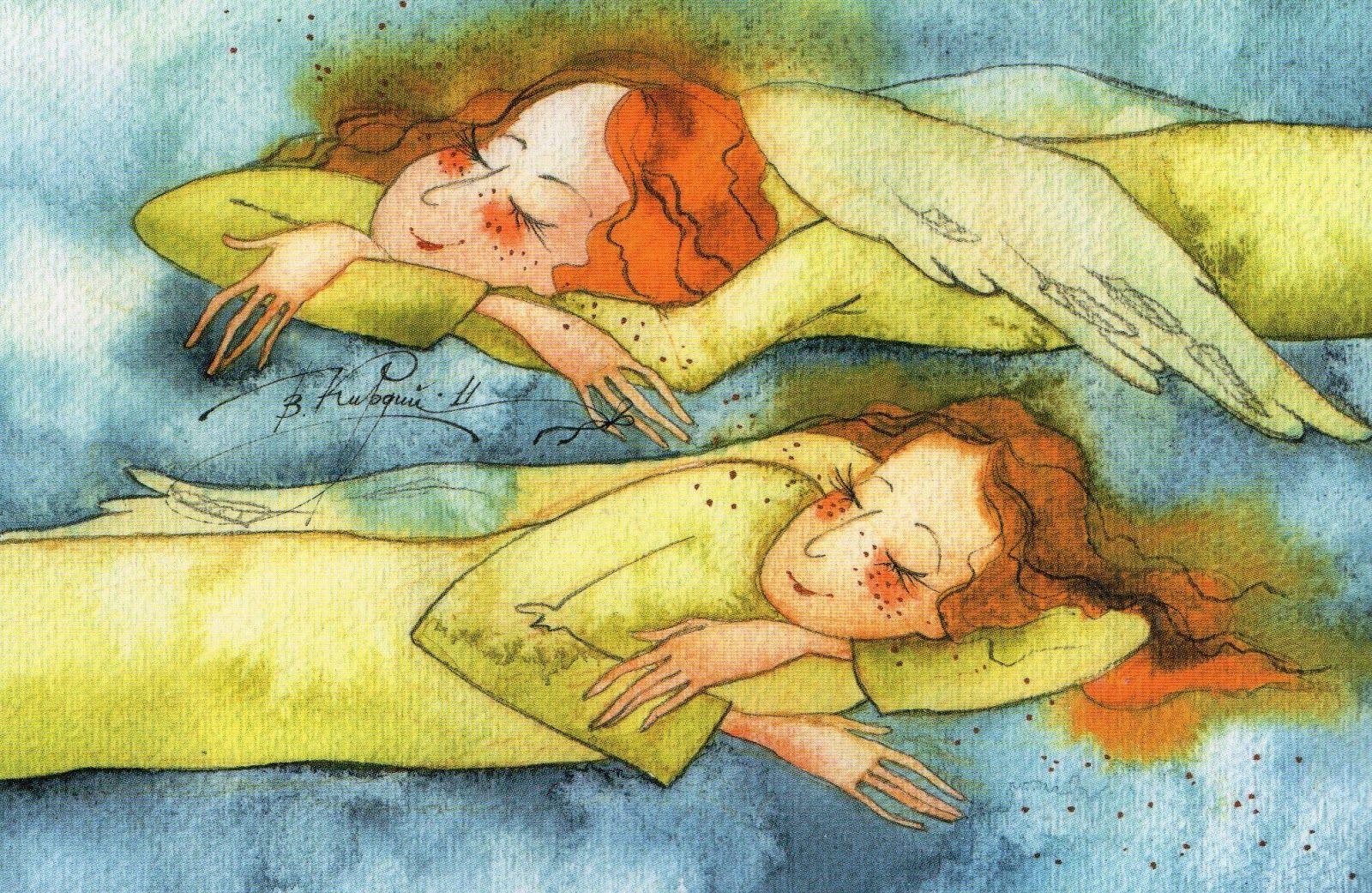Прикольные рисунки художников спокойной ночи, 1970 открытки открытки