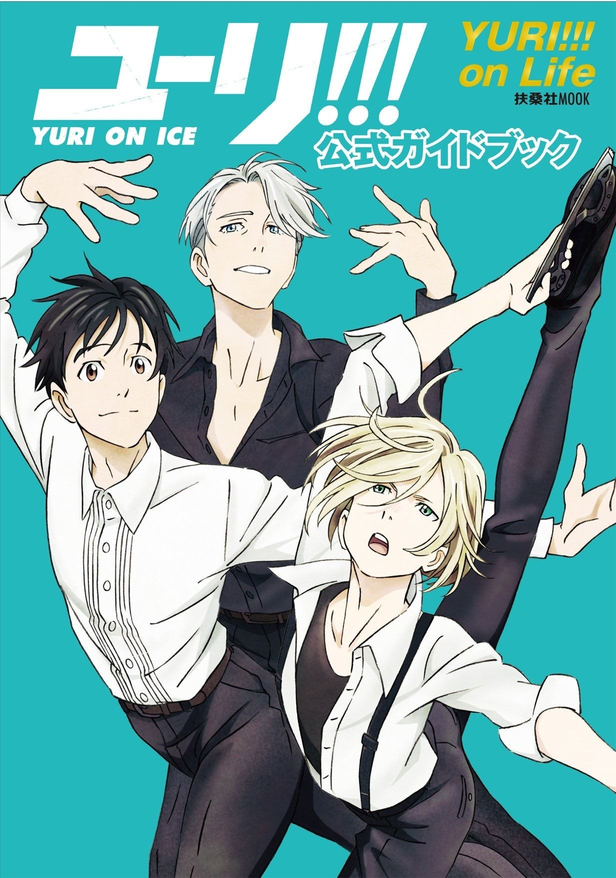 Pin by Leigh on Yuri!!! On Ice Yuri on ice, Manga covers