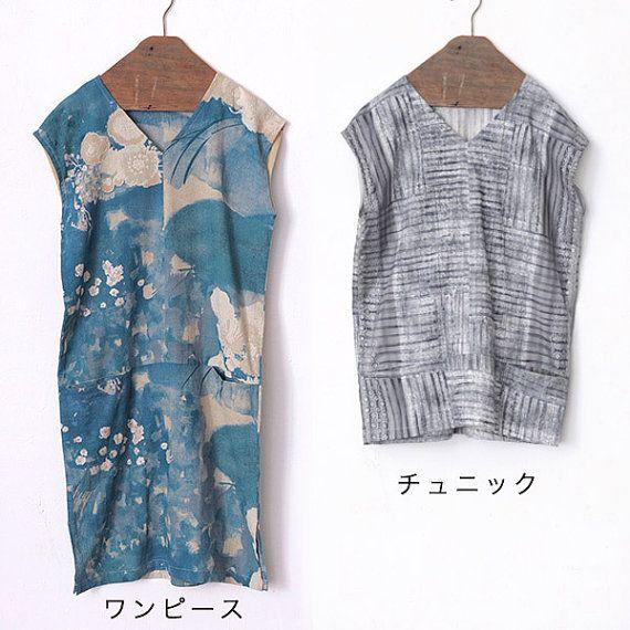 Nani Iro Japanese sewing pattern - Tops 3 ways - tunic, dress ...