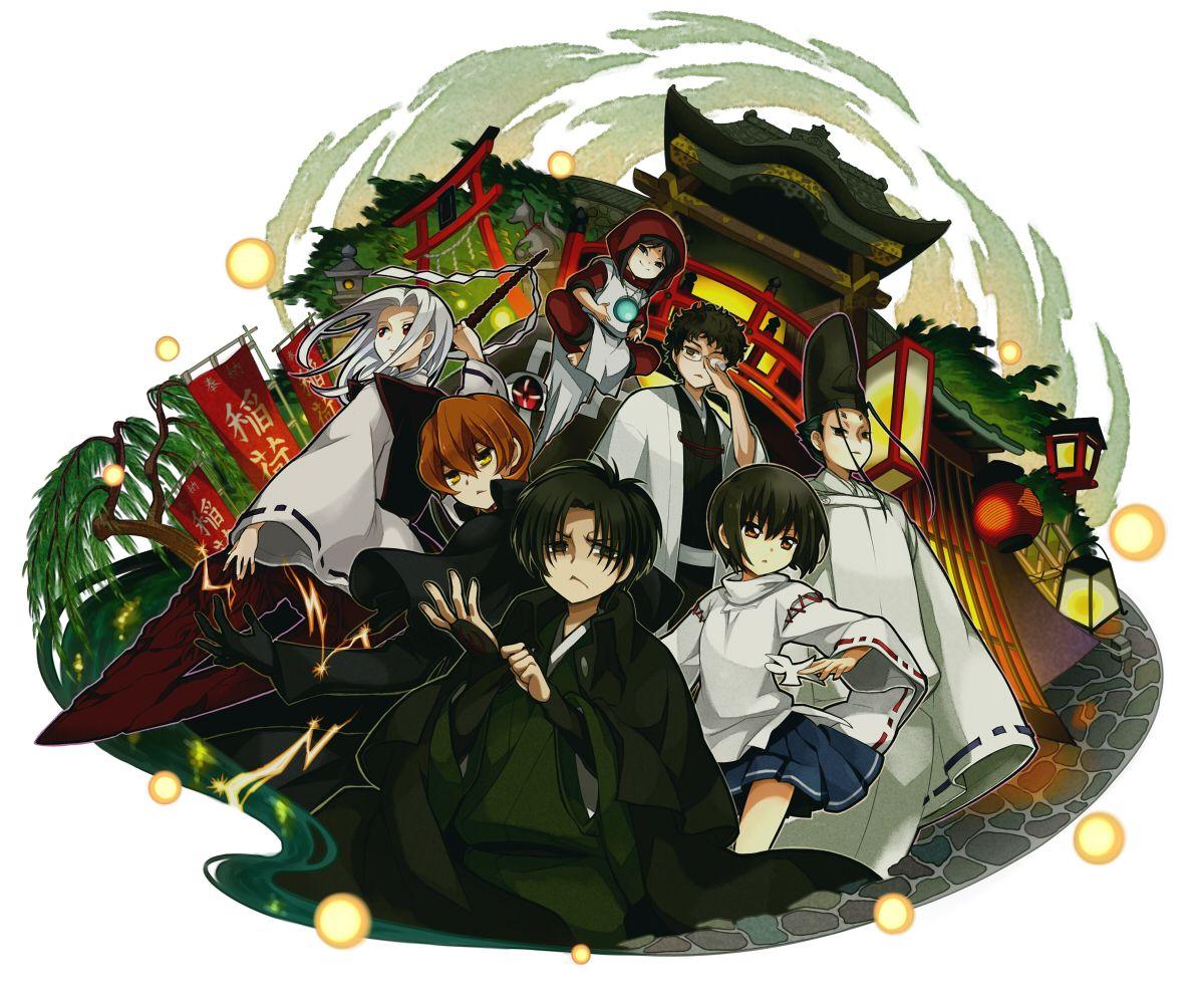 Nurarihyon no Mago/1668294 Zerochan Anime, Anime