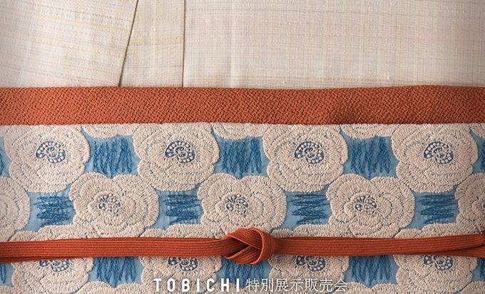 人間国宝・志村ふくみのアトリエシムラ×ミナ ペルホネン、着物や帯の展示販売を開催 人間国宝・志村ふくみとその長女・志村洋子の監修でうまれた「着物」とミナ ペルホネン(minä perhonen)のデザインが踊る「帯」の展示販売が、南青山のTOBICHI 2で開催される。期間は2015年11月20日(金)から23日(月・祝)まで。