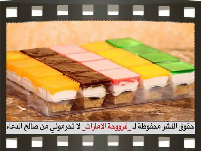 حلى كاسات الألوان Food Desserts Sweet