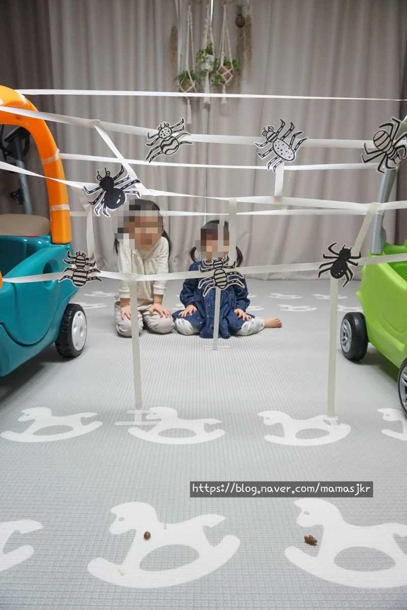 거미줄 놀이 네이버 블로그 매직펜 어린이집 만들기 육아