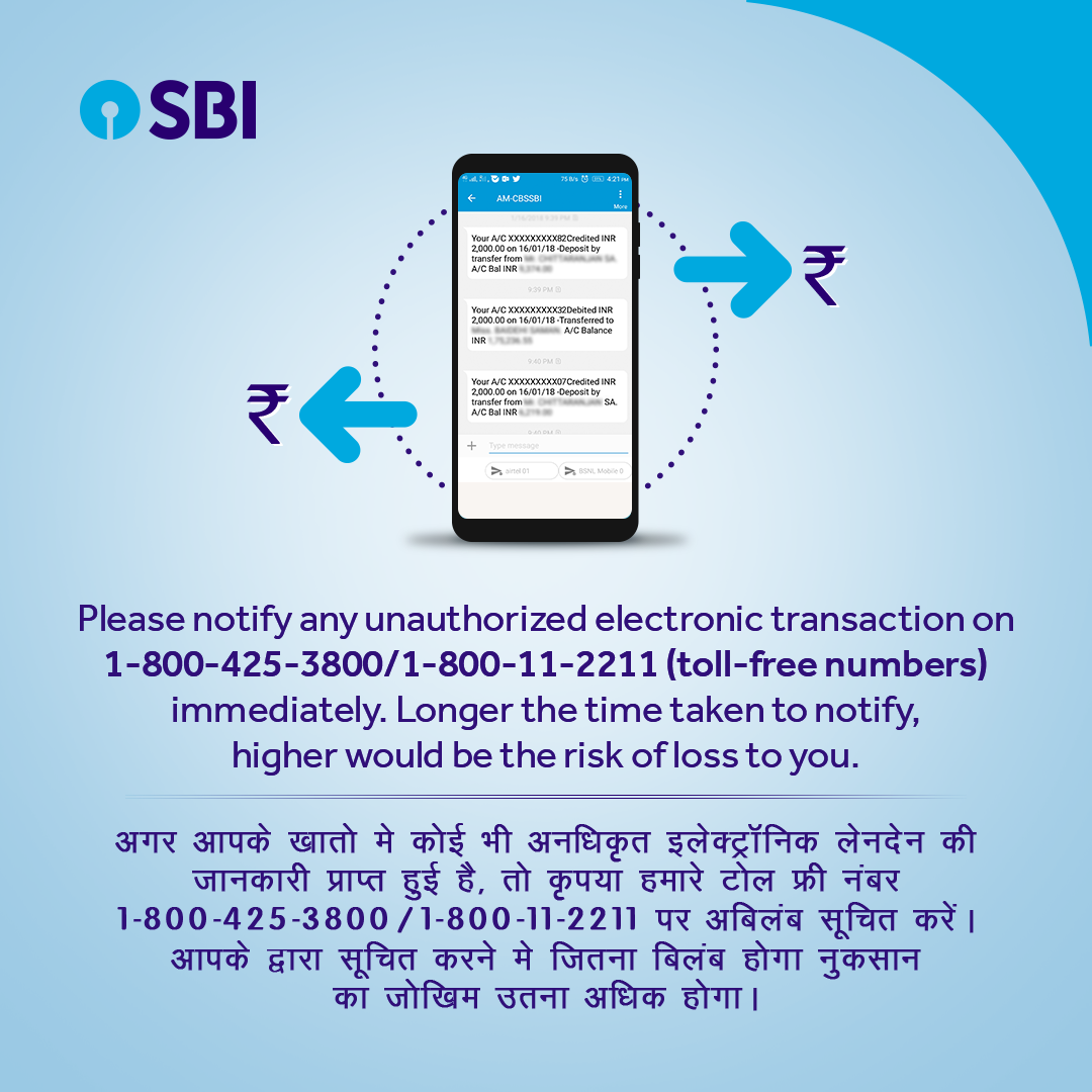 How To Transfer Money From Sbi Without Otp