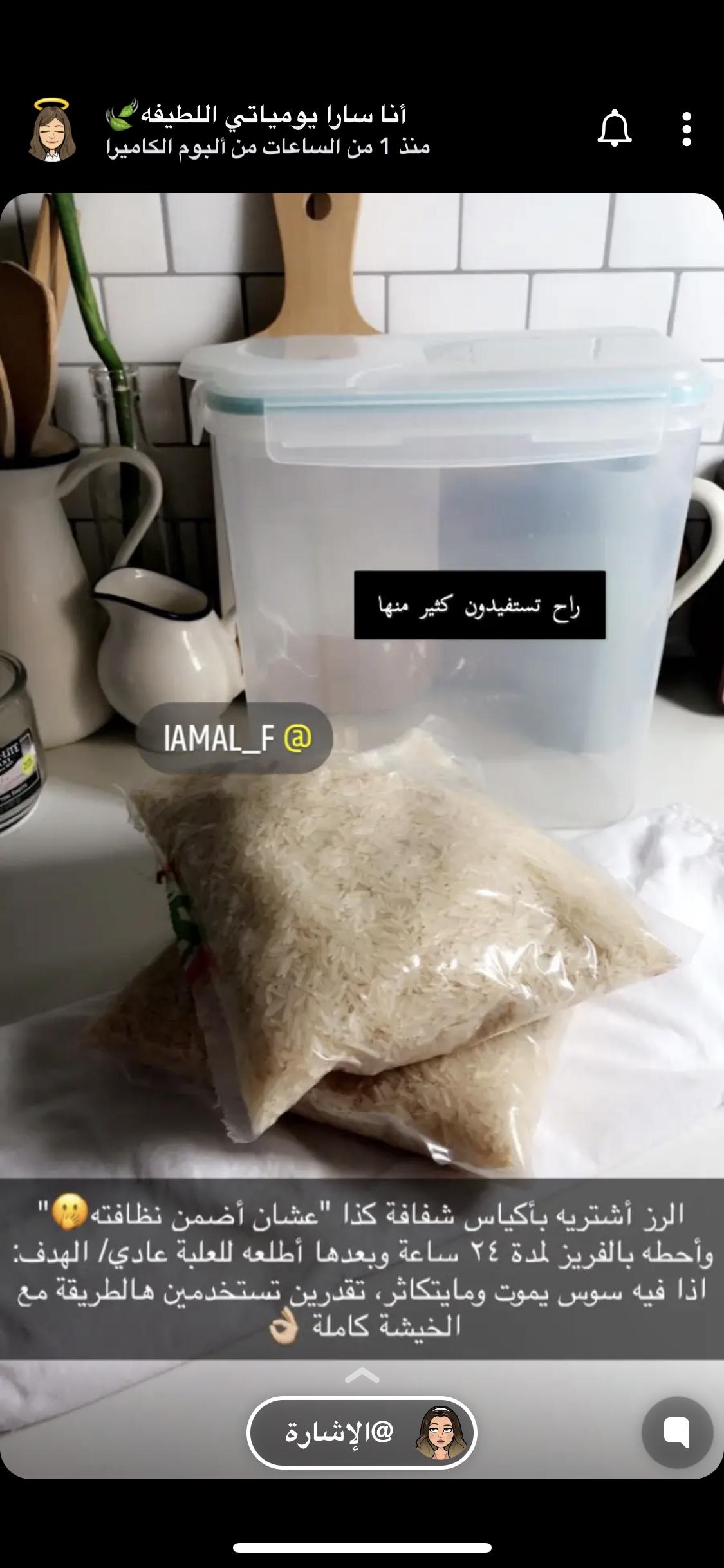 Pin By Raghd Ahmed On طبخ Arabic Food Food