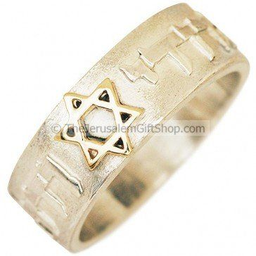 Sterling Silver with a 14 carat gold Star of David set in the center of this beautiful Ani LeDodi Veh Dodi li Hebrew scripture ring which means: I am my beloved's and my beloved is mine