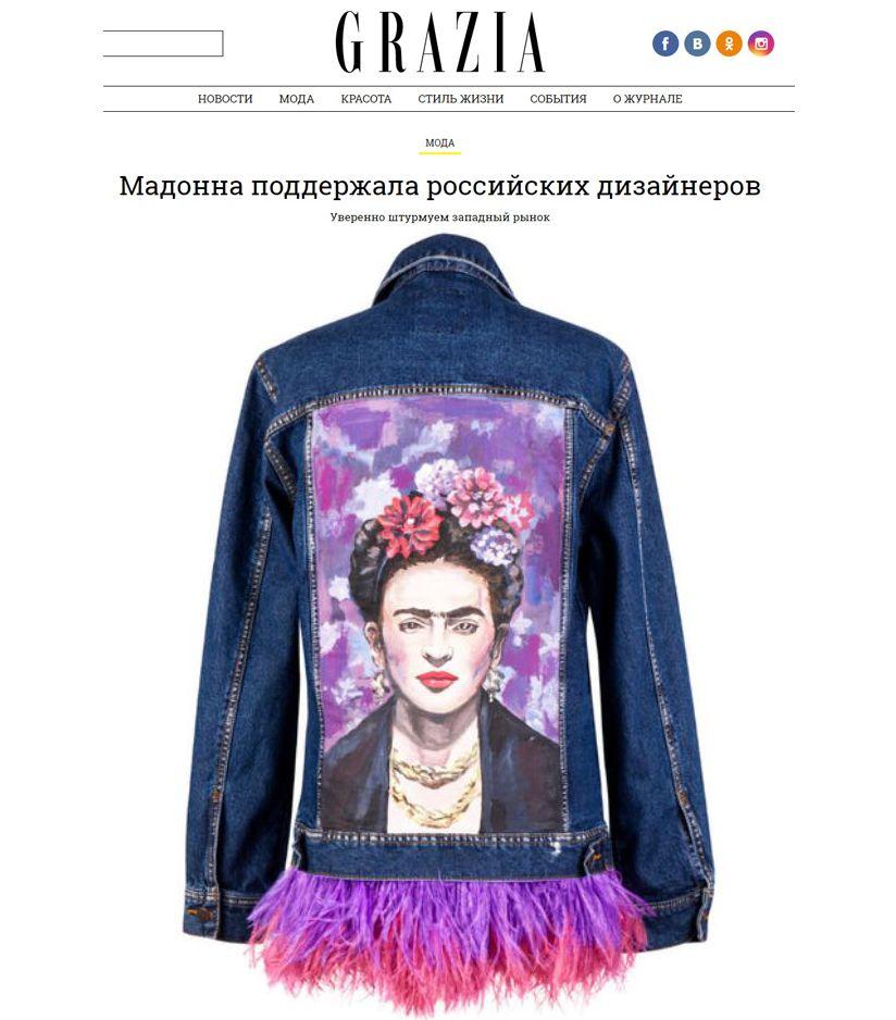 Daria Y Maria Denim Jacket Frida In Grazia Russia Fashion Denim Inspiration Denim Jacket