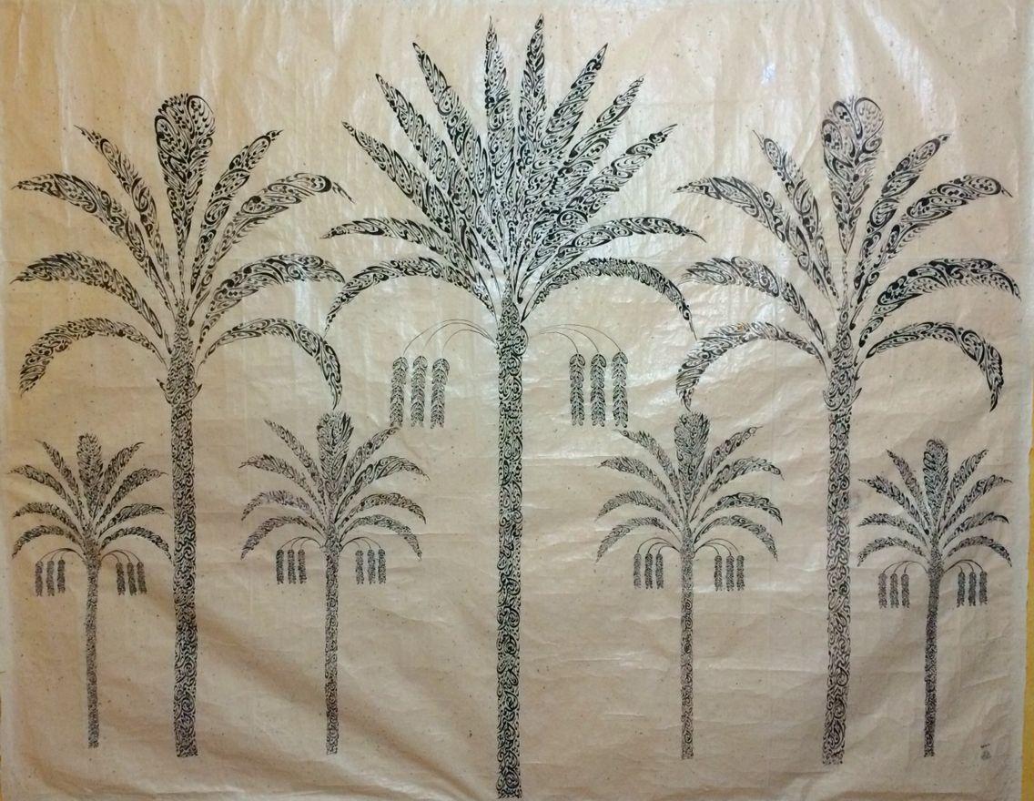 Color art dubai -  Quran Islam Islamic Calligraphy Drawing Art Plant Tree