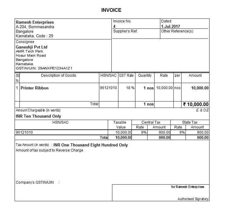 Reverse Charge Invoice Invoice Template Invoice Format Invoicing