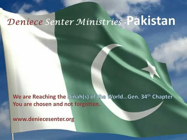 Please join us in a 30 day prayer challenge for the country of Pakistan. 30 days from now, we will be preaching a crusade to people who are desperate for a word and touch from the Lord, in the country of Pakistan, via  Skype. Our original plans were to visit Pakistan after we left India, but due to the unrest in Iraq, we did not get safe clearance from the US Embassy. Because plans were already underway, we desided to do the crusade anyway, via Skype and you too will be able to join in and…
