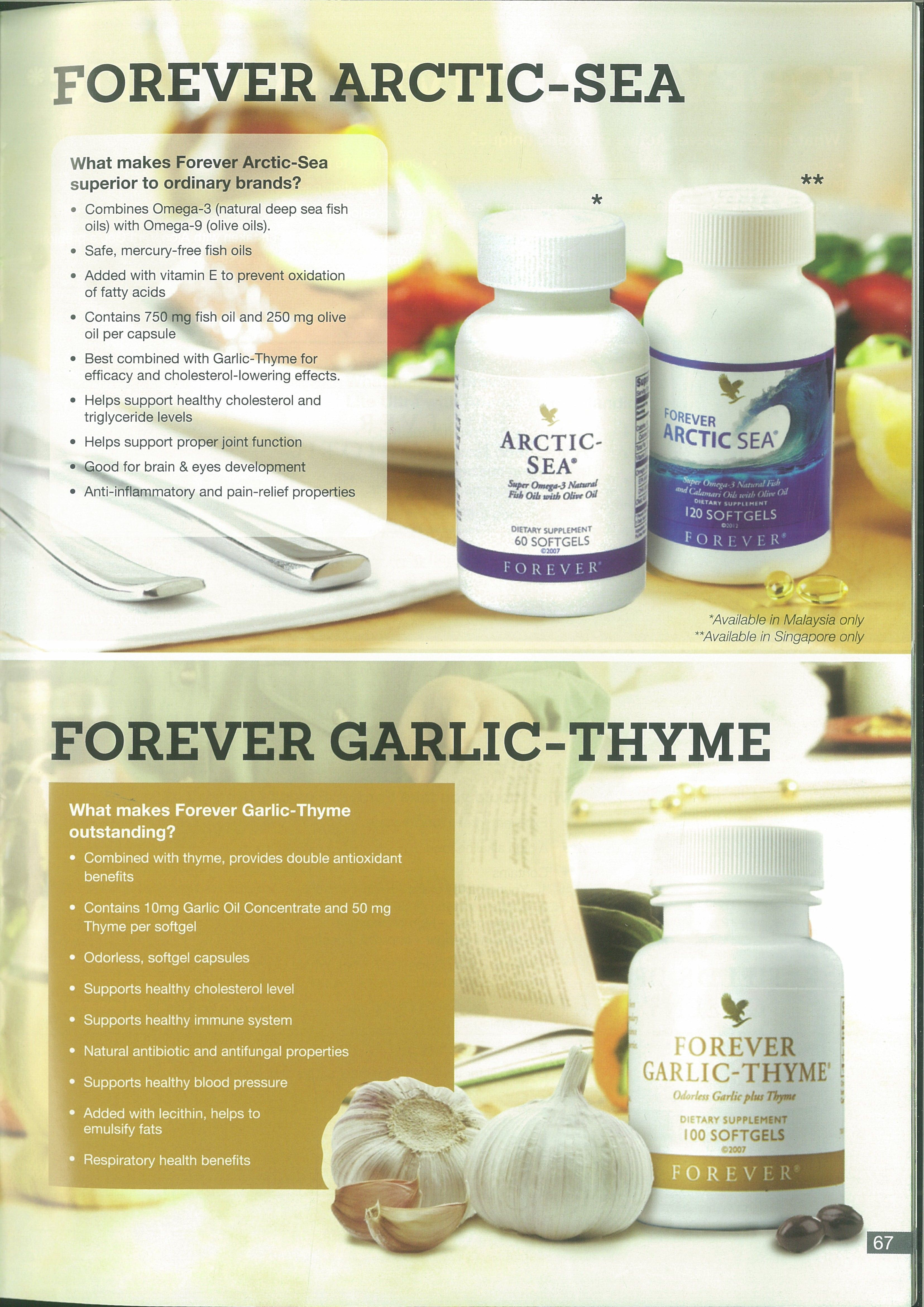 If You See It Important Order It 0752083181 Forever Living Aloe
