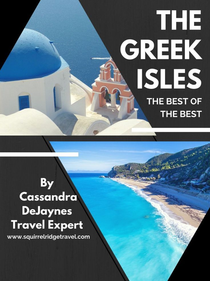 The Best Of The Greek Isles Ebook Pdf Download Learn More