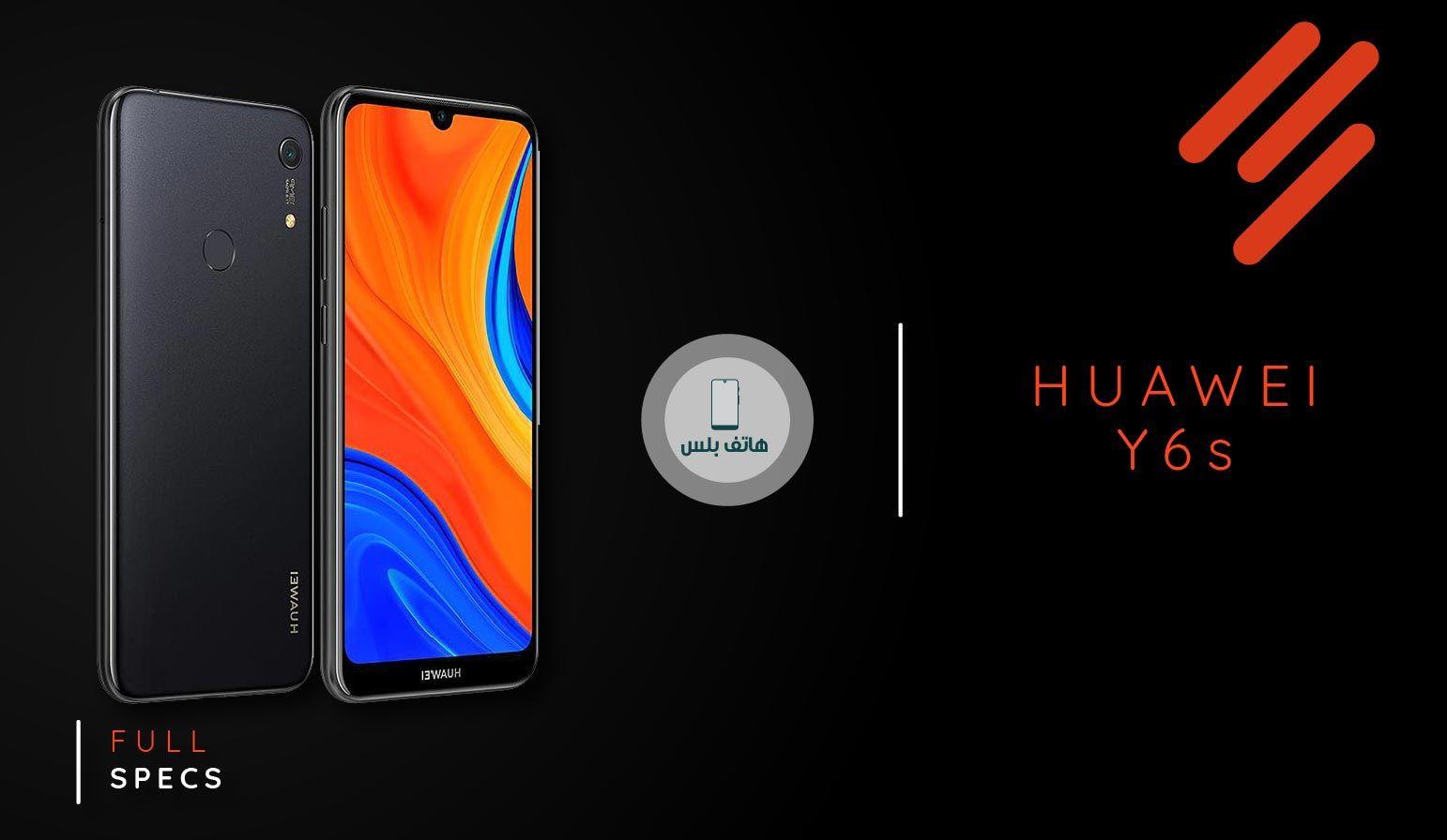 مواصفات و مميزات هاتف هواوي نوفا Huawei Nova 4 Huawei Buying Camera Phone