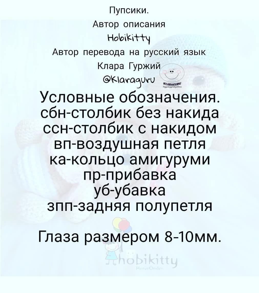 Na Dannom Izobrazhenii Mozhet Nahoditsya Tekst Teksty Tureckij Yazyk Avtor