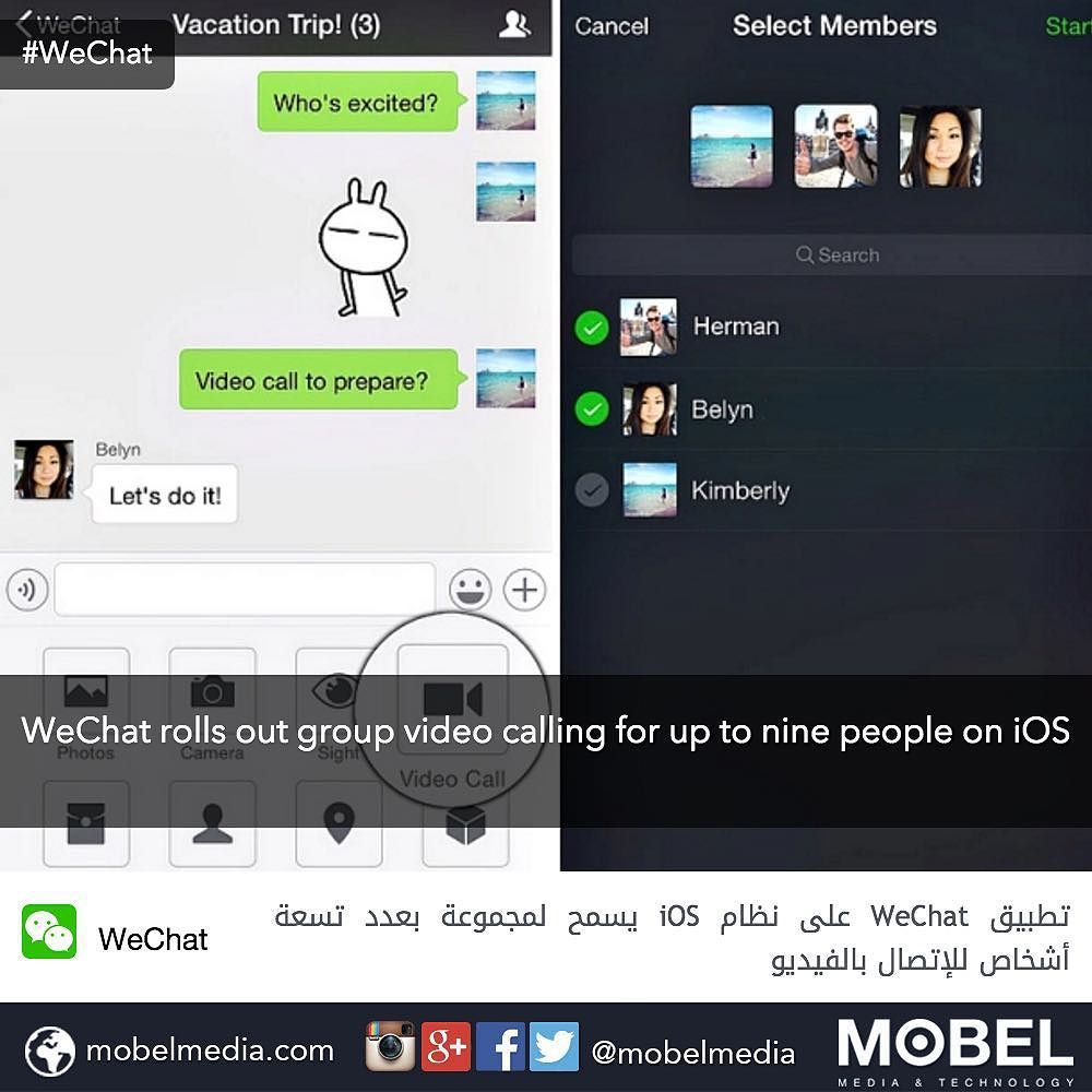 WeChat rolls out group video calling for up to nine