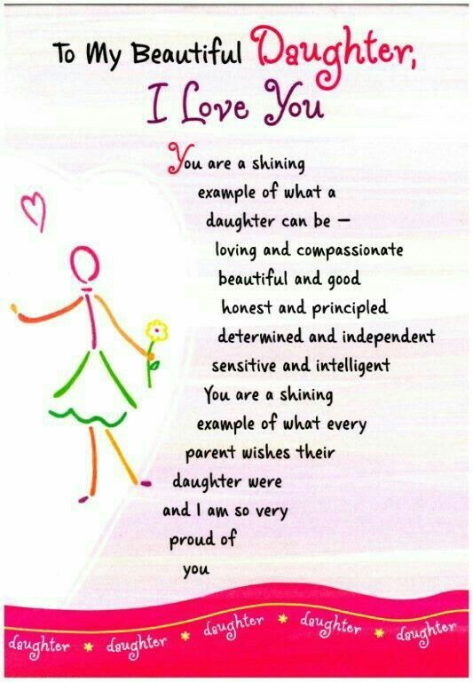 My Kids My World My Daughter My Angel Mother Daughter Quotes