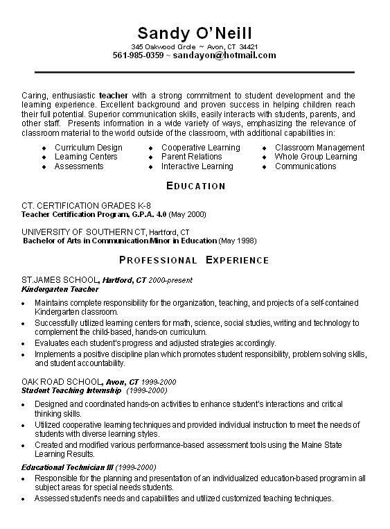 resume example for experienced teachers