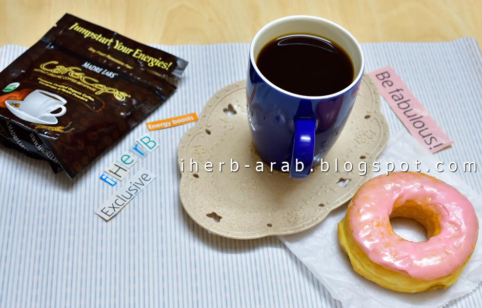 فوائد قهوة اي هيرب Iherb Tableware Glassware
