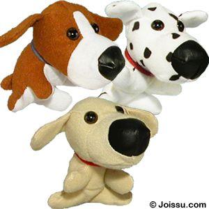 Wholesale Mini Plush Dogs Bulk Prices Joissu Com Plush Dog Cute
