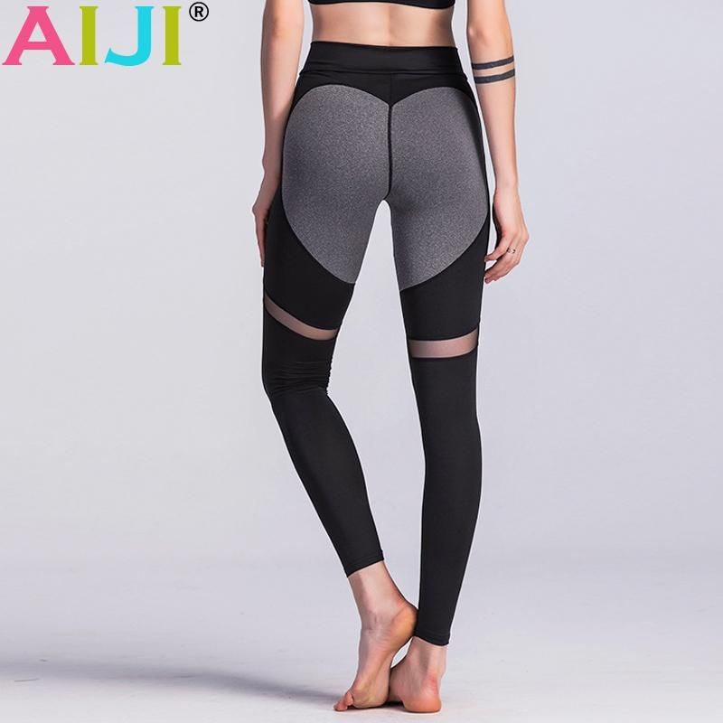 FuzWeb AIJI Women Didiopt Yoga Pants Patchwork Cute Heart Fitness Leggings  Sports Running Tight Pants 8e0927ef4