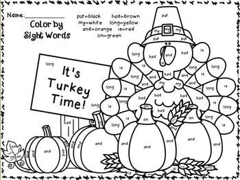 Color By Sight Words November Edition Thanksgiving Kindergarten Thanksgiving School Sight Words