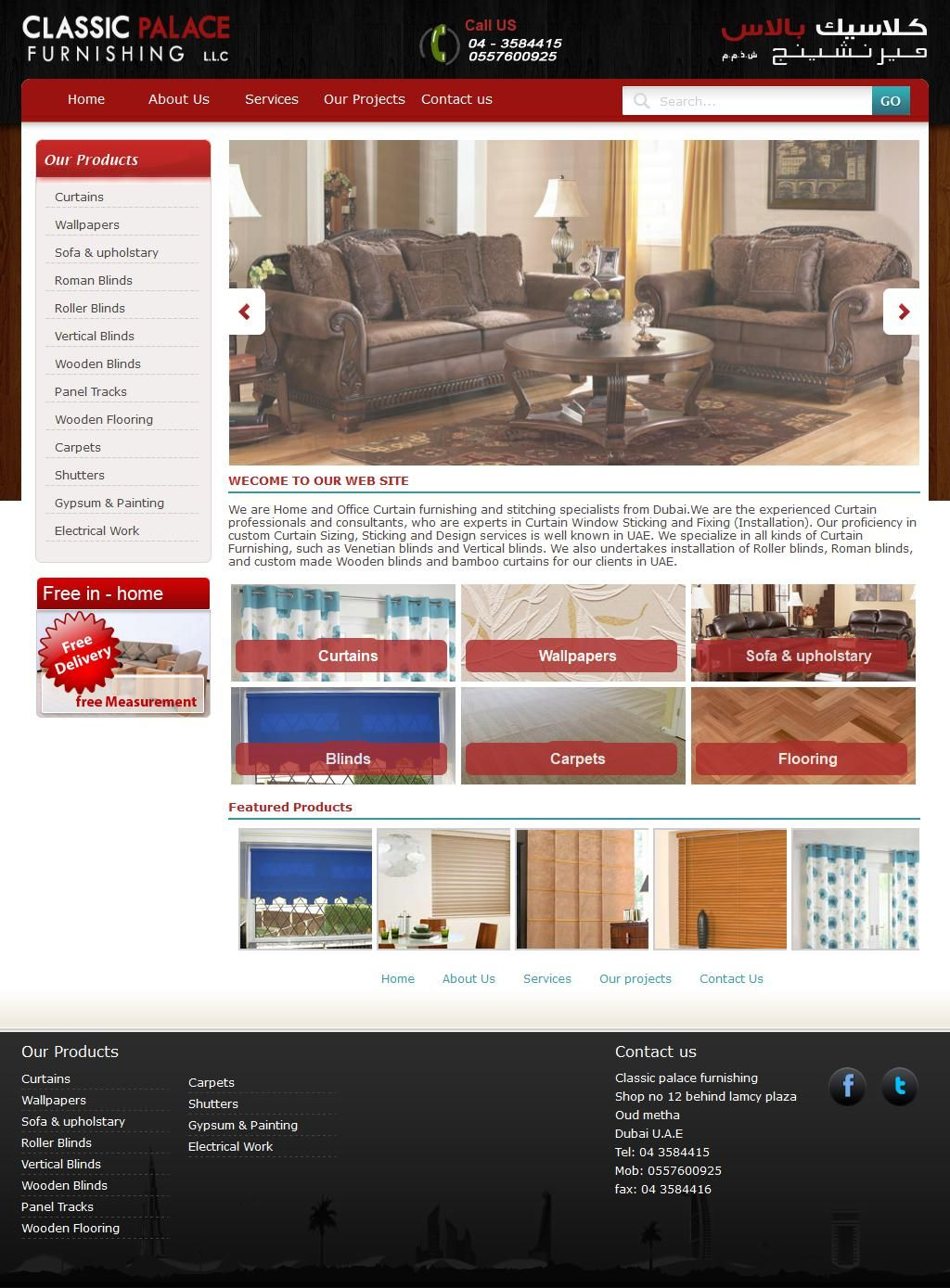 Classic Palace Furnishing, Llc Maysoon Building, 4, 17a